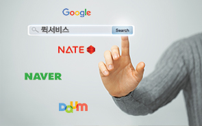 인터넷 온라인 홍보